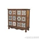 小櫃子储物櫃长方形彩色斗櫃美式床头櫃免安装房间收纳櫃复古实木 1995生活雜貨