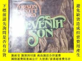 二手書博民逛書店Seventh罕見Son (Orson Scott Card)英