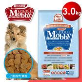 【莫比Mobby】羊肉&米_小型成犬專業配方3.0Kg