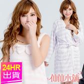 真的會冷 睡袍新品促銷6折起 白紫/白粉 法蘭絨兩件式睡袍 日系連身居家保暖睡衣
