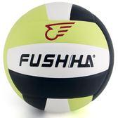 中考排球學生專用球體育考試指定排球初中生專用訓練球