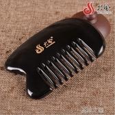 牛角梳-刮痧梳天然牛角 大粗齒經絡按摩梳子砭石刮痧大尺寬梳子 現貨快出