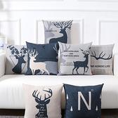 北歐ins沙發客廳小麋鹿抱枕靠墊辦公室靠枕床頭靠背汽車護腰靠墊 Cocoa
