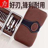 指甲刀套裝便攜修腳刀指甲鉗家用指甲剪修指甲美甲修甲工具剪刀 至簡元素