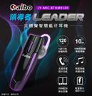 【鼎立資訊】aibo 領導者 HM9100 立體聲 智慧 藍牙耳機 麥克風 藍芽耳機 (V3.0)