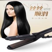 捲髮棒電夾板直髮器不傷髮玉米須夾板玉米燙兩用熨板直板夾【快速出貨】