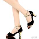 夏季舞蹈鞋軟底拉丁舞鞋成年女士時尚大碼外穿中高跟交誼舞廣場跳舞鞋 LR25624『麗人雅苑』