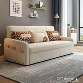 折疊沙發床 多功能折疊布藝沙發床兩用雙人小戶型客廳可儲物實木推拉沙發床 快速出貨YYS