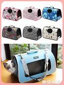 寵物外出包貓包便攜裝狗狗的背包泰迪小狗書包貓咪用品貓袋貓籠子『摩登大道』