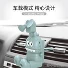 車載風扇 兒童卡通怪獸風扇迷你手持車載USB充電折疊網紅手表麥點變形風扇 洛小仙女鞋