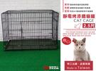 【空間特工】貓籠摺疊2.5尺全新靜電粉體烤漆籠貓籠_寵物窩_貓咪用品_貓籠_兩尺半