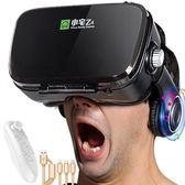 VR眼鏡vr眼鏡一體機虛擬現實3d蘋果ar眼睛華為4d頭戴式 Igo 曼莎時尚
