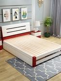 實木床雙人1.8米主臥現代簡約經濟型出租房床1.5米簡易床架單人床 MKS新年慶