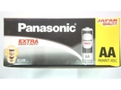 全館免運費【電池天地】Panasonic國際牌 乾電池 碳鋅電池 黑色3號電池 R6NNT 一盒60顆
