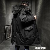 新款大毛領男士中長款羽絨服冬裝加厚寬松大碼青年學生潮 創意新品