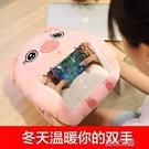 暖手抱枕 暖手可視抱枕捂手枕插手毛玩具卡通女生兩用學生玩手機神器 快速出貨