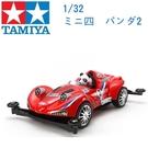 TAMIYA 田宮 1/32 模型車 迷你四驅車 熊貓賽車手 SUPER 2 底盤 18092