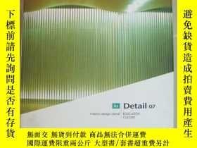 二手書博民逛書店(in罕見Detail 07:Interior design d