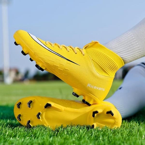 C羅足球鞋CR7刺客長釘碎釘防滑男女兒童成人大人青少年防滑足球鞋 貝芙莉