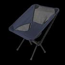 戶外摺疊椅便攜式躺椅沙灘小馬扎露營寫生釣魚月亮椅摺疊凳小椅子 NMS創意新品