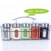 米豆 廚房用品玻璃調料瓶套裝彩色調味瓶旋轉調料盒燒烤佐料瓶igo『櫻花小屋』