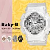 CASIO BABY-G 甜美運動 BABY-G 少女時代 BA-110-7A2DR 現貨 熱賣中!