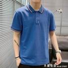 夏季短袖T恤男士韓版翻領潮流男裝上衣服體恤POLO衫半截袖ins