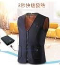 ((超強))  男女適用電熱衣, 保暖背心(黑色) , 碳纖維遠紅外線發熱 -2