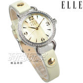 ELLE 時尚尖端 時尚鑲鑽淑女錶 纖細錶帶 真皮 防水手錶 女錶 米色 ES20127S04X