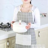 韓版時尚簡約背帶圍裙成人女士廚房做飯防油罩衣餐廳工作防污圍腰 雲雨尚品