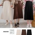 MIUSTAR 鬆緊百褶混絨磨毛長裙(共3色)【NH2933】預購