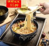 7寸手繪釉下彩陶瓷創意面碗大碗沙拉碗湯碗日式和風拉面碗泡面碗【全館85折最後兩天】