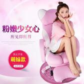 女生主播椅舒適時尚粉色電腦椅家用游戲椅直播椅子可愛升降轉椅 JY限時兩天滿千88折爆賣