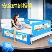 床護欄 嬰兒童2米床圍欄寶寶防摔1.8米2米大床通用擋板 DN8984【VIKI菈菈】TW