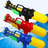 兒童玩具水槍 六一節戶外水搶高壓 全館免運