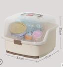 嬰兒奶瓶收納箱