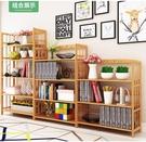 書架書櫃收納櫃書櫃書架置物架簡易桌面桌上小書架落地簡約現代實木學生兒童書架SP免運
