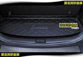 莫名其妙倉庫【IP017 行李箱防水墊】原廠 IMAX 防水托盤 防水高邊托盤
