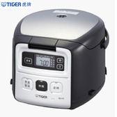 TIGER虎牌 三人微電腦電子鍋JAI-G55R-KW-黑【愛買】