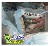 [COSCO代購] 需低溫配送無法超取 TS GIANT PERCH PORTION 冷凍金目驢魚排1公斤_CA90768