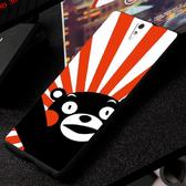 SONY Xperia C5 Ultra E5553 手機殼 軟殼 保護套 熊本熊 九州熊
