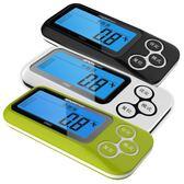 SPORTWAY3D電子計步器 中老年成人卡路里走路跑步器 老人運動學生CY『新佰數位屋』