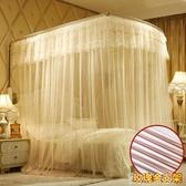 蚊帳 蚊帳1.8m床雙人家用伸縮落地1.5床U型1.2米加密加厚公主2018新款 ATF POLYGIRL
