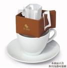 【優多生活】A-IDIO 濾掛專用架-咖啡色