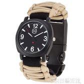 戰狼傘繩編織野外生存裝備手環多功能特種兵防水夜光戰術求生手錶 科技藝術館