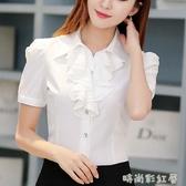 雪紡衫女2020春夏新款短袖襯衫韓版修身大碼女裝荷葉花邊白襯衣「時尚彩紅屋」