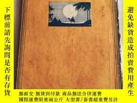 二手書博民逛書店罕見中國音韻學史,銀行法平議,代表謁總理陵墓。中國絲業的危機巜東