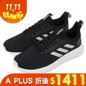 Adidas 男 QUESTAR DRIVE 愛迪達 經典復古鞋- DB1561
