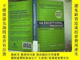 二手書博民逛書店The罕見Exceptional Presenter(傑出的演講
