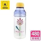 【韓國 BEDDY BEAR】炫彩花漾玻璃隨身瓶480ML(蒲公英)